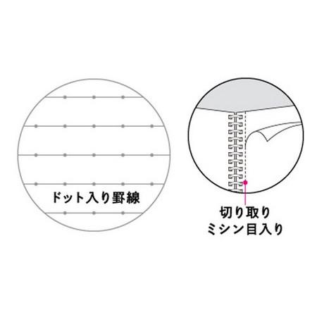 kyouzai-j_kokuyo-sv308bt-p_2[1].jpg